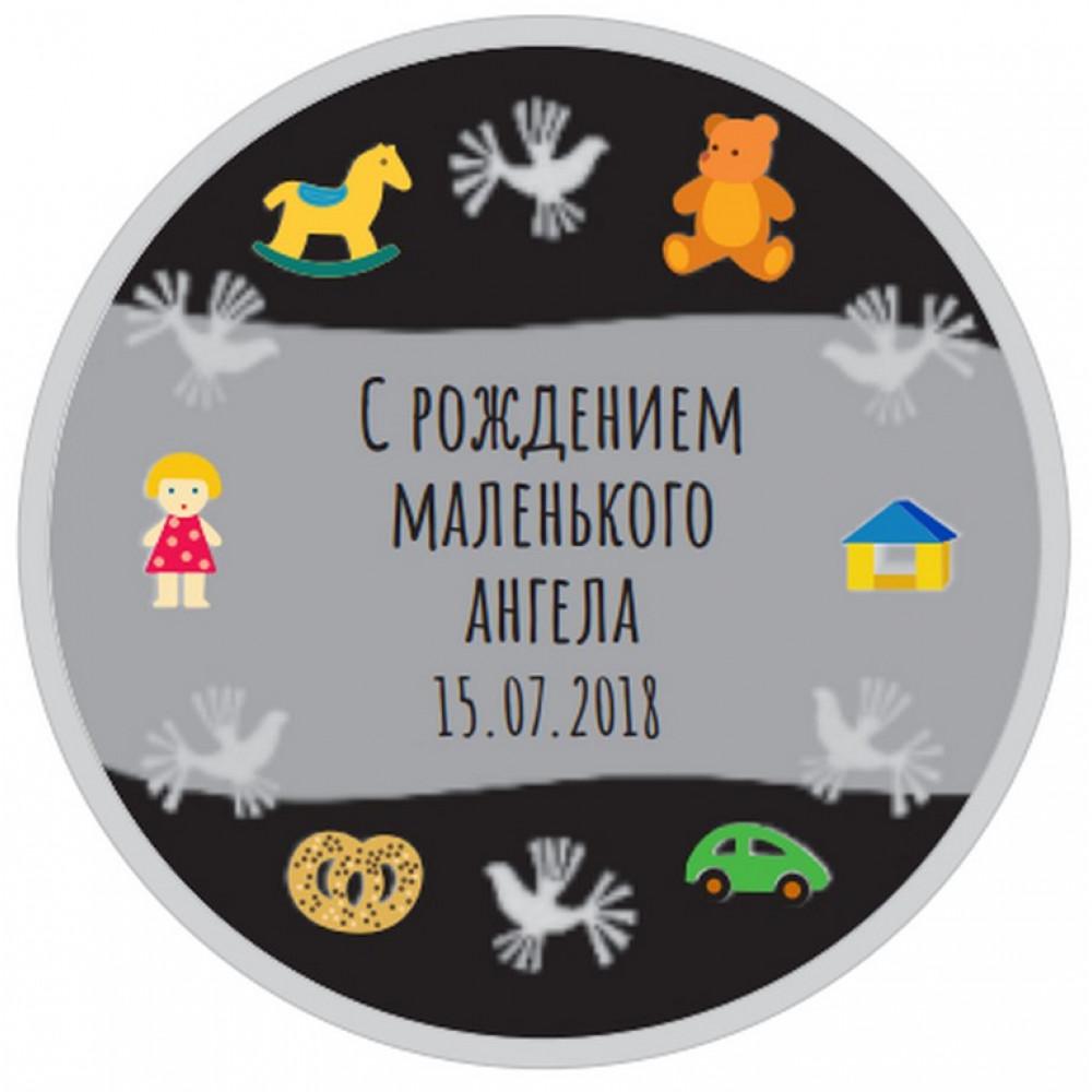 Sudraba Medaļa Bērniņam ar individuālu gravējumu 23.30 g, 925