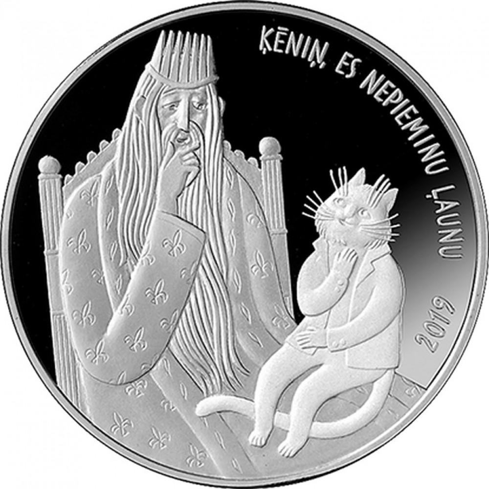 Latvijas Bankas kolekcijas monēta - Kaķīša dzirnavas 22 g, 925