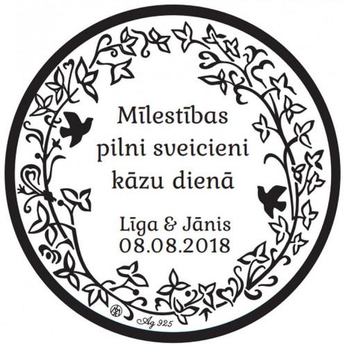 Sudraba Medaļa Kāzās ar individuālu gravējumu 23.30 g, 925