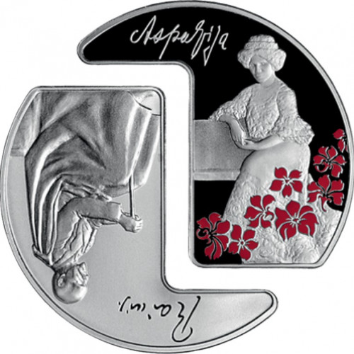 Sudraba Monēta - Rainis un Aspazija 31,47 g, 925