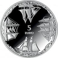 Sudraba Monēta - Ainažu Jūrskola - 22,00 g, 925